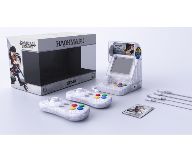 NEOGEO mini Samurai Shodown Limited Edition Bundle - White