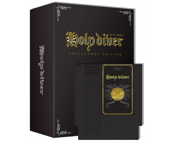 Retro-Bit Holy Diver Collectors Edition NES